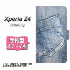 メール便送料無料 softbank XPERIA Z4 402SO 手帳型スマホケース 【ステッチタイプ】 【 SC919 ダメージデニム ポケット 】横開き (エク