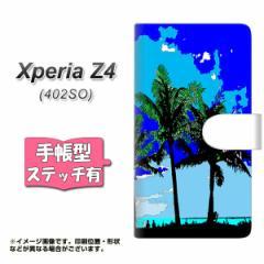メール便送料無料 softbank XPERIA Z4 402SO 手帳型スマホケース 【ステッチタイプ】 【 YC981 トロピカル02 】横開き (エクスペリアZ4/4
