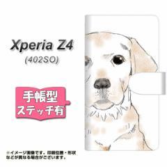 メール便送料無料 softbank XPERIA Z4 402SO 手帳型スマホケース 【ステッチタイプ】 【 YD821 ラブ02 】横開き (エクスペリアZ4/402SO用