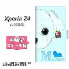 メール便送料無料 softbank XPERIA Z4 402SO 手帳型スマホケース 【ステッチタイプ】 【 YD843 マルチーズ02 】横開き (エクスペリアZ4/4