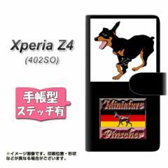 メール便送料無料 softbank XPERIA Z4 402SO 手帳型スマホケース 【ステッチタイプ】 【 YD913 ミニチュアピンシャー04 】横開き (エクス