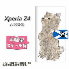 メール便送料無料 softbank XPERIA Z4 402SO 手帳型スマホケース 【ステッチタイプ】 【 YD955 ケアーンテリア02 】横開き (エクスペリア