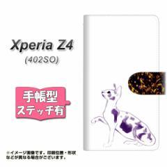 メール便送料無料 softbank XPERIA Z4 402SO 手帳型スマホケース 【ステッチタイプ】 【 YE837 スフィンクス04 】横開き (エクスペリアZ4