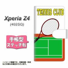 メール便送料無料 softbank XPERIA Z4 402SO 手帳型スマホケース 【ステッチタイプ】 【 YE857 テニス部 】横開き (エクスペリアZ4/402SO