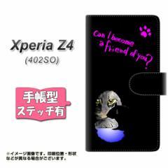 メール便送料無料 softbank XPERIA Z4 402SO 手帳型スマホケース 【ステッチタイプ】 【 YE917 トモダチ 】横開き (エクスペリアZ4/402SO
