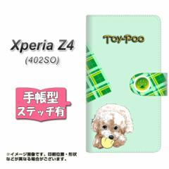 メール便送料無料 softbank XPERIA Z4 402SO 手帳型スマホケース 【ステッチタイプ】 【 YF859 トイプー07 】横開き (エクスペリアZ4/402