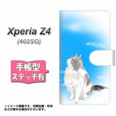 メール便送料無料 softbank XPERIA Z4 402SO 手帳型スマホケース 【ステッチタイプ】 【 YG906 ノルウェージャンフォレストキャット02 】