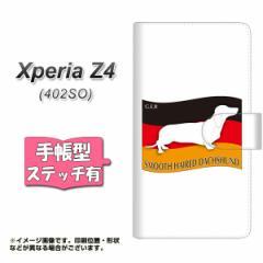 メール便送料無料 softbank XPERIA Z4 402SO 手帳型スマホケース 【ステッチタイプ】 【 ZA819 スムースヘアードダックスフンド 】横開き