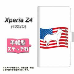 メール便送料無料 softbank XPERIA Z4 402SO 手帳型スマホケース 【ステッチタイプ】 【 ZA849 シベリアンハスキー 】横開き (エクスペリ