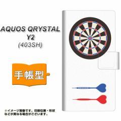 メール便送料無料 AQUOS CRYSTAL Y2 403SH 手帳型スマホケース 【 EK931 ダーツ 】横開き (アクオスクリスタル ワイツー 403SH/403SHY用/