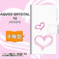 メール便送料無料 AQUOS CRYSTAL Y2 403SH 手帳型スマホケース 【 OE862 愛 】横開き (アクオスクリスタル ワイツー 403SH/403SHY用/スマ