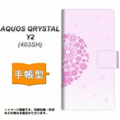 メール便送料無料 AQUOS CRYSTAL Y2 403SH 手帳型スマホケース 【 YA956 ハート03 】横開き (アクオスクリスタル ワイツー 403SH/403SHY