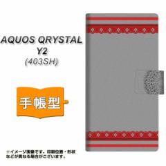 メール便送料無料 AQUOS CRYSTAL Y2 403SH 手帳型スマホケース 【 YB806 レース04 】横開き (アクオスクリスタル ワイツー 403SH/403SHY