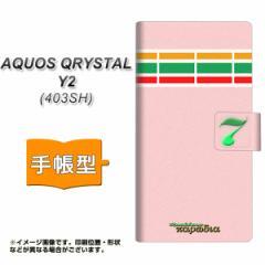 メール便送料無料 AQUOS CRYSTAL Y2 403SH 手帳型スマホケース 【 YC960 お店01 】横開き (アクオスクリスタル ワイツー 403SH/403SHY用/