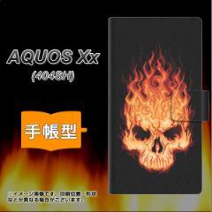 メール便送料無料 SoftBank AQUOS Xx 404SH 手帳型スマホケース 【 364 ドクロの怒り 】横開き (アクオス ダブルエックス 404SH/404SH用/