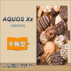 メール便送料無料 SoftBank AQUOS Xx 404SH 手帳型スマホケース 【 442 クッキーmix 】横開き (アクオス ダブルエックス 404SH/404SH用/