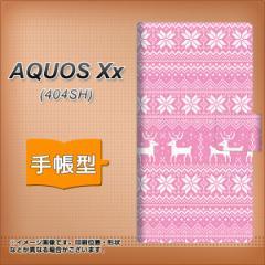 メール便送料無料 SoftBank AQUOS Xx 404SH 手帳型スマホケース 【 544 ドット絵ピンク 】横開き (アクオス ダブルエックス 404SH/404SH