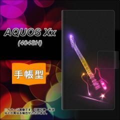 メール便送料無料 SoftBank AQUOS Xx 404SH 手帳型スマホケース 【 615 光のレスポール 】横開き (アクオス ダブルエックス 404SH/404SH