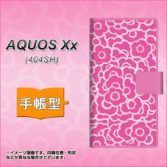 メール便送料無料 SoftBank AQUOS Xx 404SH 手帳型スマホケース 【 716 ピンクフラワー 】横開き (アクオス ダブルエックス 404SH/404SH
