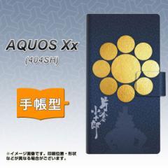 メール便送料無料 SoftBank AQUOS Xx 404SH 手帳型スマホケース 【 AB816 片倉小十郎 】横開き (アクオス ダブルエックス 404SH/404SH用/