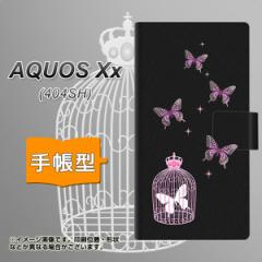 メール便送料無料 SoftBank AQUOS Xx 404SH 手帳型スマホケース 【 AG811 蝶の王冠鳥かご(黒×ピンク) 】横開き (アクオス ダブルエック