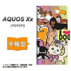 メール便送料無料 SoftBank AQUOS Xx 404SH 手帳型スマホケース 【 YC871 アイラブドッグ02 】横開き (アクオス ダブルエックス 404SH/40