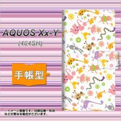 メール便送料無料 AQUOS Xx-Y 404SH 手帳型スマホケース 【 134 Harryup! 】横開き (アクオス ダブルエックス ワイ 404SH/404SHY用/スマ