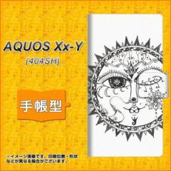 メール便送料無料 AQUOS Xx-Y 404SH 手帳型スマホケース 【 207 太陽神 】横開き (アクオス ダブルエックス ワイ 404SH/404SHY用/スマホ