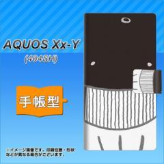 メール便送料無料 AQUOS Xx-Y 404SH 手帳型スマホケース 【 355 くじら 】横開き (アクオス ダブルエックス ワイ 404SH/404SHY用/スマホ