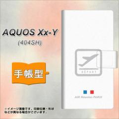 メール便送料無料 AQUOS Xx-Y 404SH 手帳型スマホケース 【 549 AIR-Line-離陸 】横開き (アクオス ダブルエックス ワイ 404SH/404SHY用/