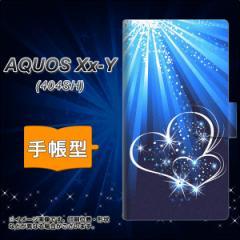 メール便送料無料 AQUOS Xx-Y 404SH 手帳型スマホケース 【 702 スイミングハート 】横開き (アクオス ダブルエックス ワイ 404SH/404SHY