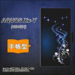 メール便送料無料 AQUOS Xx-Y 404SH 手帳型スマホケース 【 1278 華より昇る流れ 】横開き (アクオス ダブルエックス ワイ 404SH/404SHY