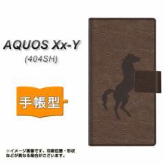 メール便送料無料 AQUOS Xx-Y 404SH 手帳型スマホケース 【 EK861 レザー風馬 】横開き (アクオス ダブルエックス ワイ 404SH/404SHY用/