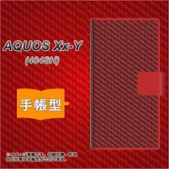 メール便送料無料 AQUOS Xx-Y 404SH 手帳型スマホケース 【 EK906 レッドカーボン 】横開き (アクオス ダブルエックス ワイ 404SH/404SHY