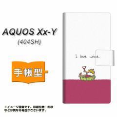メール便送料無料 AQUOS Xx-Y 404SH 手帳型スマホケース 【 IA811 ワインの神様 】横開き (アクオス ダブルエックス ワイ 404SH/404SHY用