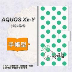 メール便送料無料 AQUOS Xx-Y 404SH 手帳型スマホケース 【 OE814 5月エメラルド 】横開き (アクオス ダブルエックス ワイ 404SH/404SHY