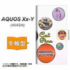 メール便送料無料 AQUOS Xx-Y 404SH 手帳型スマホケース 【 YA911 CAT PINS01 】横開き (アクオス ダブルエックス ワイ 404SH/404SHY用/