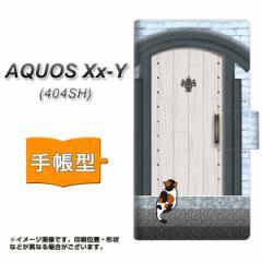 メール便送料無料 AQUOS Xx-Y 404SH 手帳型スマホケース 【 YA951 石ドア01 】横開き (アクオス ダブルエックス ワイ 404SH/404SHY用/ス