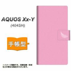 メール便送料無料 AQUOS Xx-Y 404SH 手帳型スマホケース 【 YA991 セレブリボン01 】横開き (アクオス ダブルエックス ワイ 404SH/404SHY