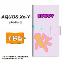メール便送料無料 AQUOS Xx-Y 404SH 手帳型スマホケース 【 YB871 ピクトマン02 】横開き (アクオス ダブルエックス ワイ 404SH/404SHY用