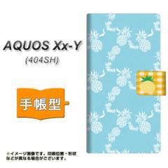 メール便送料無料 AQUOS Xx-Y 404SH 手帳型スマホケース 【 YB911 アロハ02 】横開き (アクオス ダブルエックス ワイ 404SH/404SHY用/ス