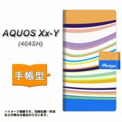 メール便送料無料 AQUOS Xx-Y 404SH 手帳型スマホケース 【 YB995 コルゲート02  】横開き (アクオス ダブルエックス ワイ 404SH/404SHY