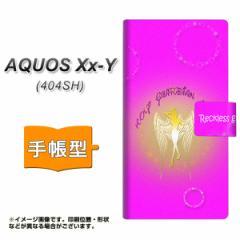 メール便送料無料 AQUOS Xx-Y 404SH 手帳型スマホケース 【 YC955 守護天使01 】横開き (アクオス ダブルエックス ワイ 404SH/404SHY用/