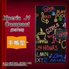 メール便送料無料 Xperia J1 Compact 手帳型スマホケース 【 284 カジノ 】横開き (エクスペリア J1 Compact/D5788用/スマホケース/手帳
