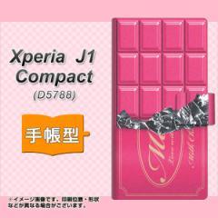 メール便送料無料 Xperia J1 Compact 手帳型スマホケース 【 555 板チョコ-ストロベリー 】横開き (エクスペリア J1 Compact/D5788用/ス