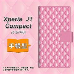 メール便送料無料 Xperia J1 Compact 手帳型スマホケース 【 632 キルトピンク 】横開き (エクスペリア J1 Compact/D5788用/スマホケース