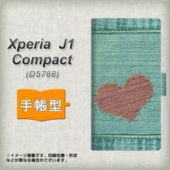 メール便送料無料 Xperia J1 Compact 手帳型スマホケース 【 1142 デニムとハート 】横開き (エクスペリア J1 Compact/D5788用/スマホケ