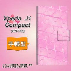 メール便送料無料 Xperia J1 Compact 手帳型スマホケース 【 1342 かくれハート ピンク 】横開き (エクスペリア J1 Compact/D5788用/スマ
