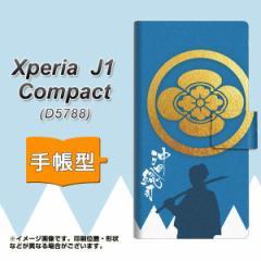 メール便送料無料 Xperia J1 Compact 手帳型スマホケース 【 AB824 沖田総司 】横開き (エクスペリア J1 Compact/D5788用/スマホケース/