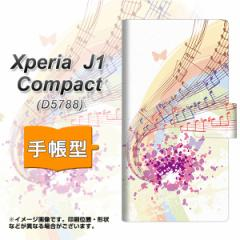 メール便送料無料 Xperia J1 Compact 手帳型スマホケース 【 EK910 音符の奏 】横開き (エクスペリア J1 Compact/D5788用/スマホケース/
